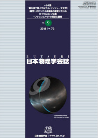 cover-18-09.jpg