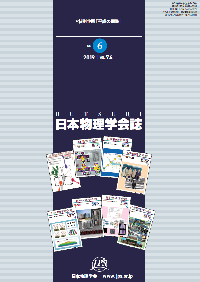 cover-19-06.png