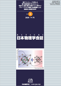 cover-20-03.png