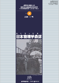 cover-20-08.png