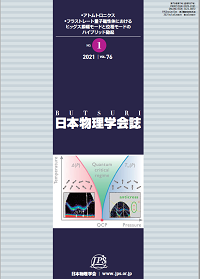 cover-21-01.png
