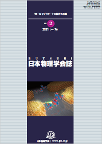 cover-21-02.png