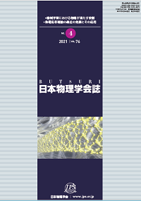 cover-21-04.png