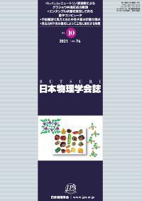 cover-21-09.jpg