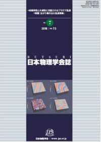 cover-18-07.jpg