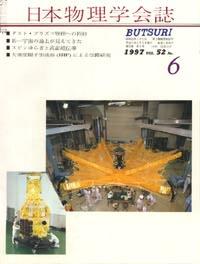 cover9706.jpg