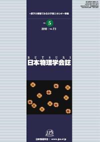 cover-18-05.jpg