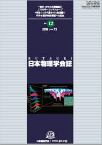 cover-18-12.jpg