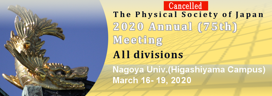 2020 Annual(75th) Meeting