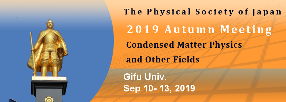 Autumn Meeting 2019(13 division Condensed matter physics)